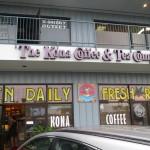 空港近くのコナコーヒーショップ The Kona Coffee&Tea Company